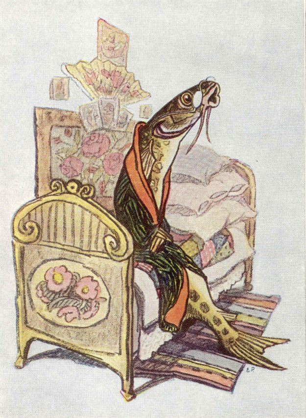 «The Very Wise Gudgeon»